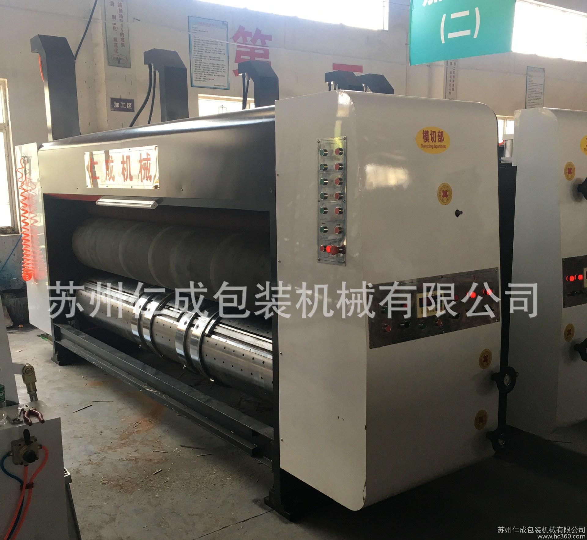 超大型多色半自动印刷模切开槽机 高速印刷机  印刷机 印刷开槽机 印刷模切机