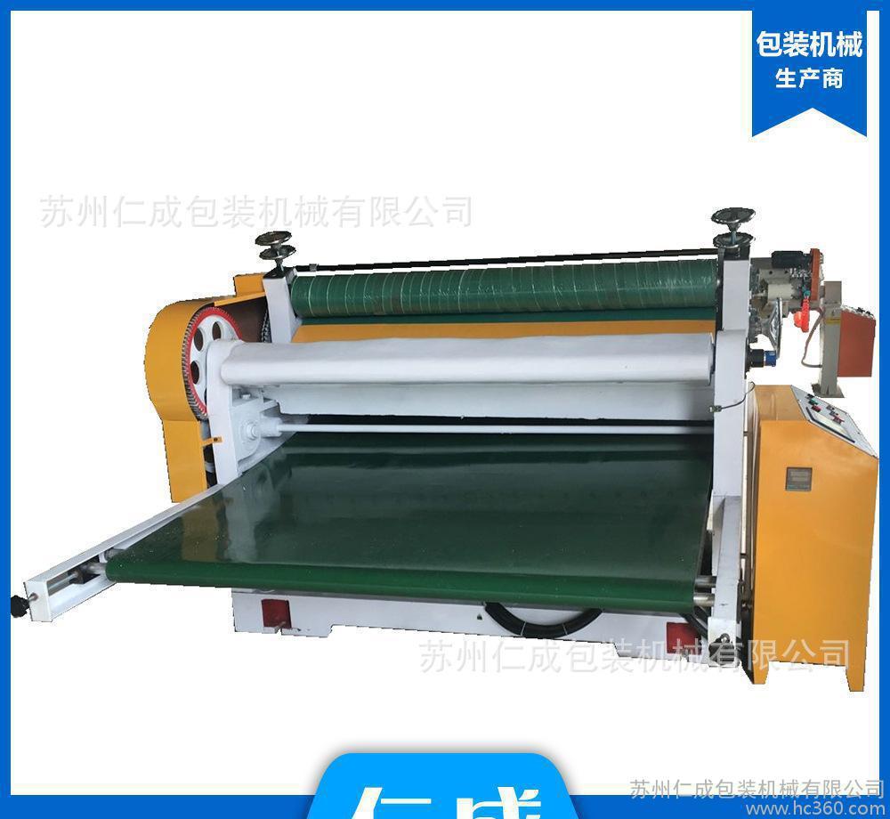 仁成专业生产优质1600型电脑甩刀机 甩刀机 切纸机 甩刀机厂家