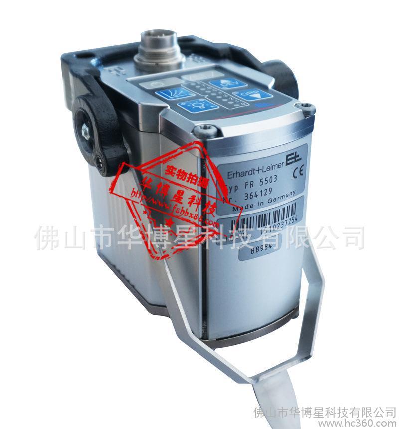 /维修 德国莱默尔 E+L 定型机 红外线传感器 EL定型机