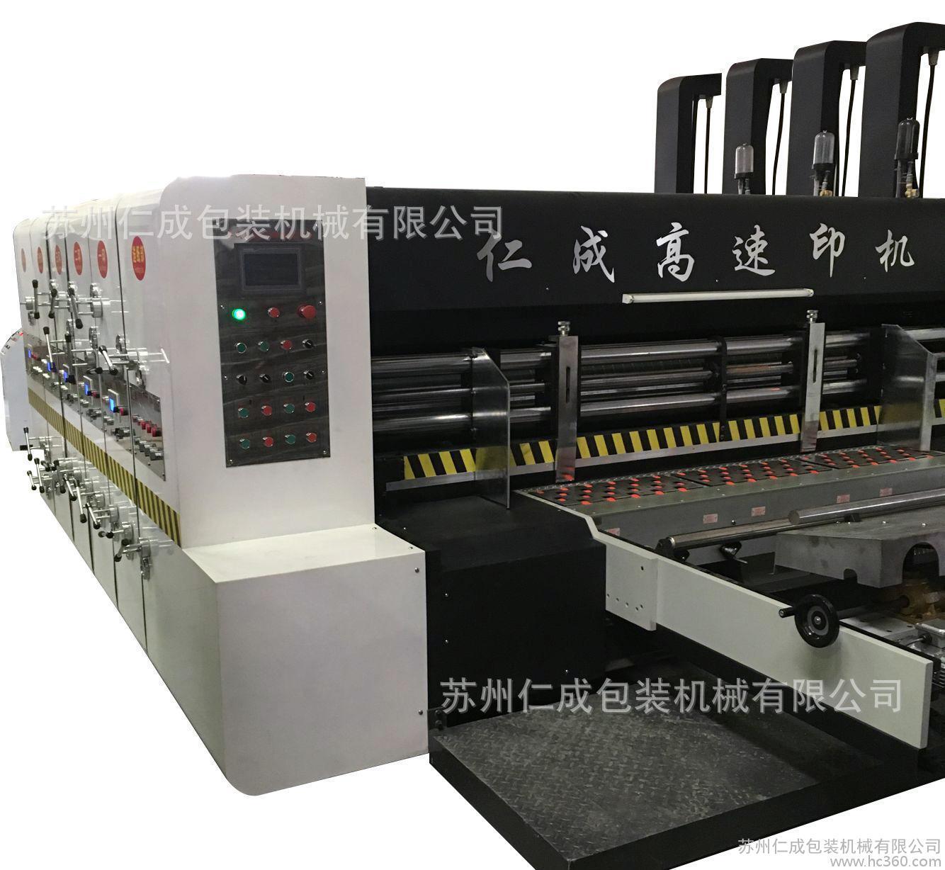 苏州仁成专业生产高速印刷机 印刷机 自动印刷开槽机 自动印刷开槽模切机 高速机 印刷模切机 印刷开槽机 高速印刷机