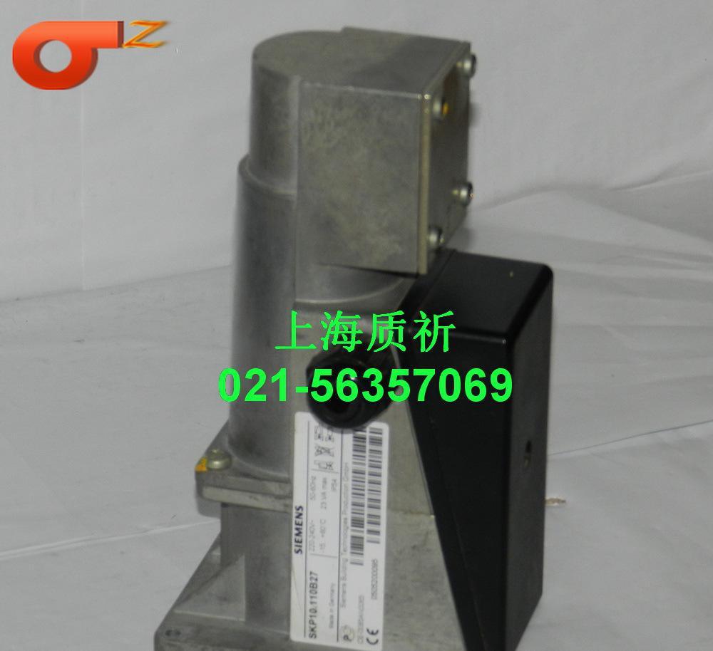 SIMENS西门子执行器SKP10.110B27 燃烧器配件