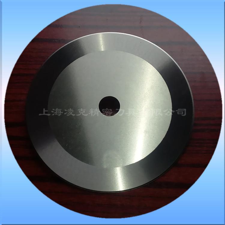 直销供应SKD-11分切机刀片 高压油管分切圆刀片 无齿切割圆锯片