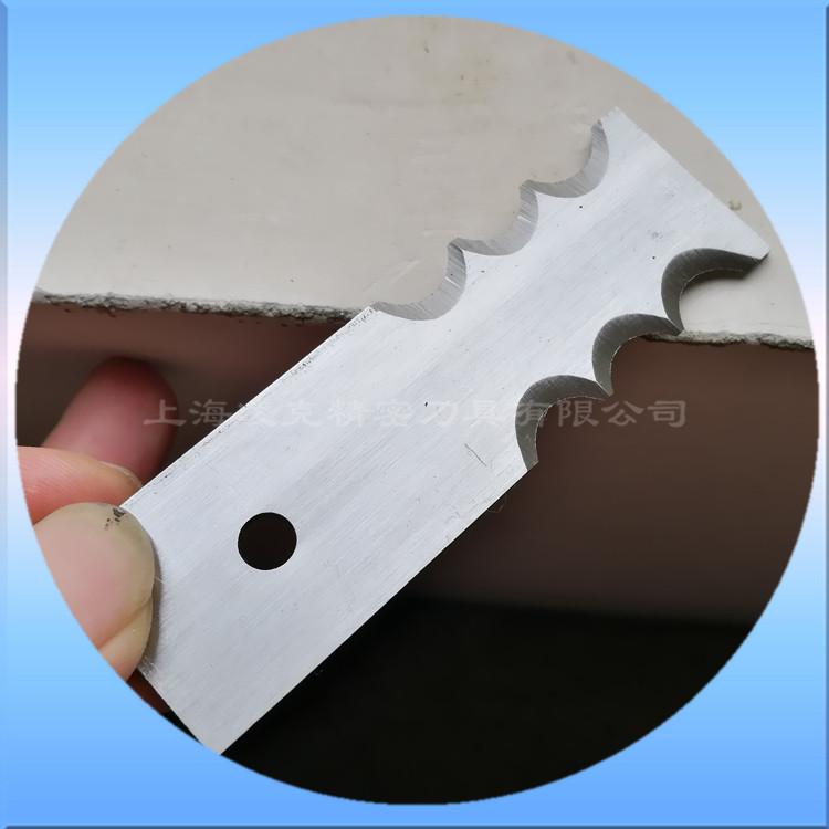 厂家直销光伏组件修边机刀片 通用U型口刀片 单晶硅双晶硅削边刀