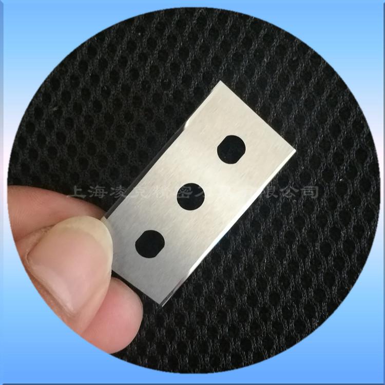 厂家供应钨钢三孔刀片 规格齐全 价格优惠