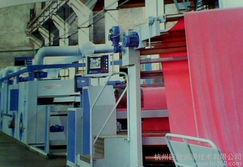 供应纺织定型机、拉幅机用高温链条油