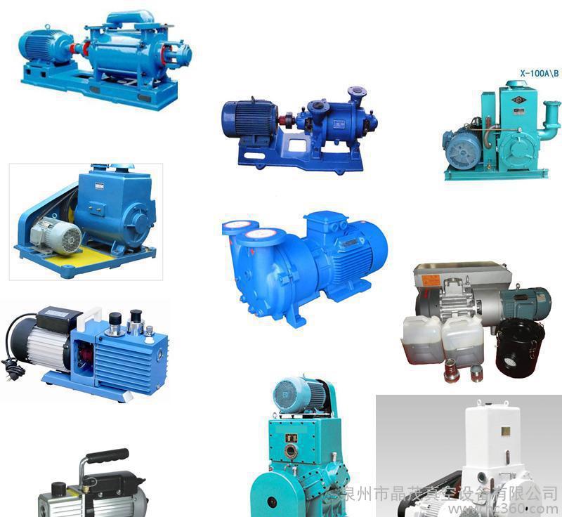 小型抽真空定型台真空泵定型机配用真空泵福建
