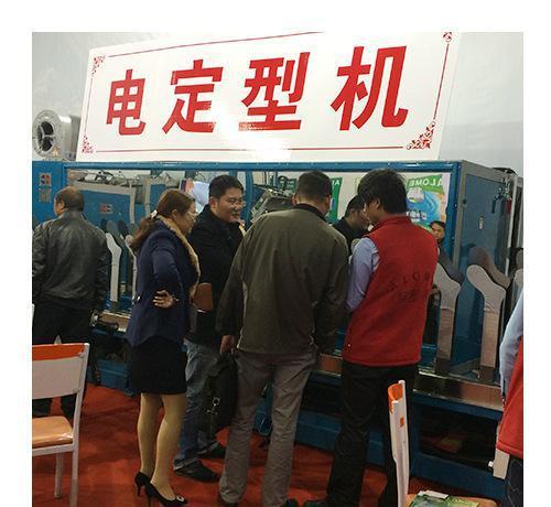 定型机 电定型机 定型机设备 纺织定型机厂家