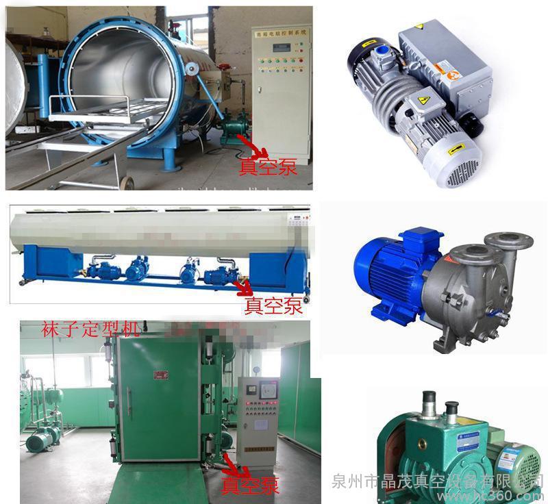 制造抽真空机塑料管道真空定径机真空泵真空定型机真空泵型号全