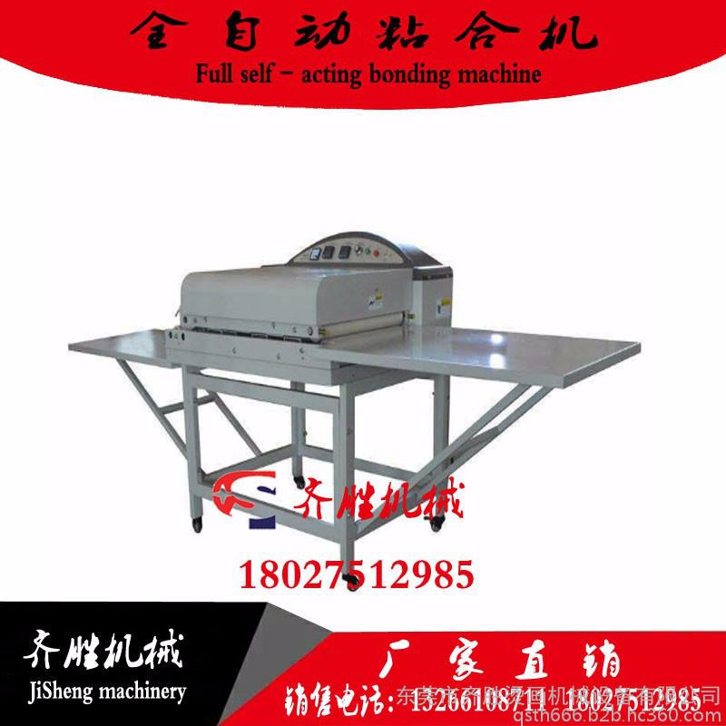厂家直销齐胜QS-NH500面料贴合机   花边定型机   烫金烫银机   压衬机