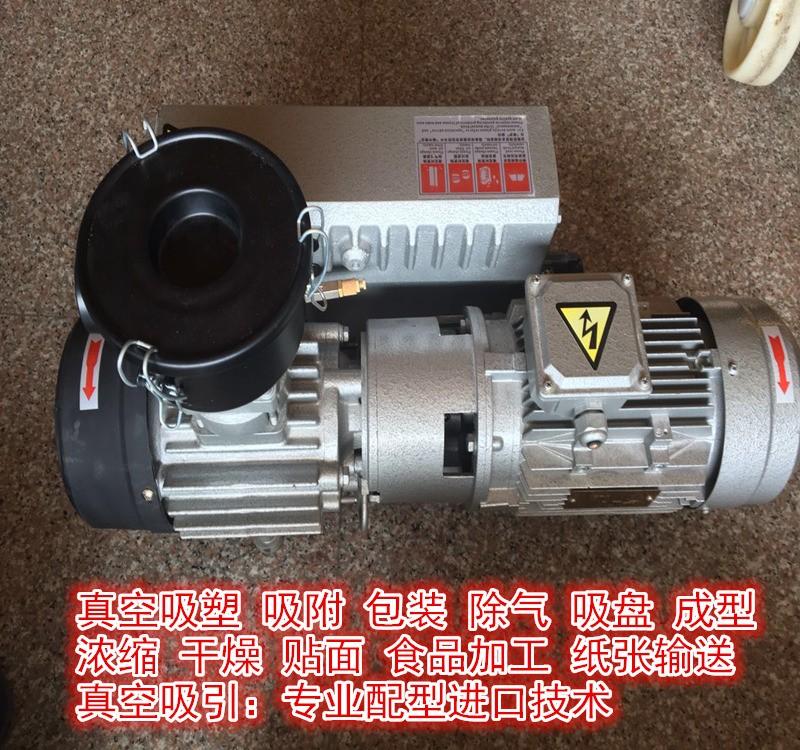 福建抽真空包装机封口真空泵包装机抽真空泵封口机抽真空泵型号全