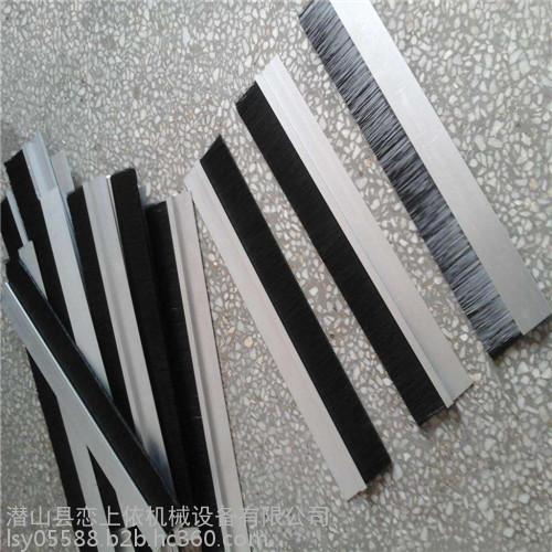专业生产定制 铜丝毛刷板  ICT测试机放电铜丝毛刷板 pvc刷  木板刷 各类条刷 多种规格毛刷条