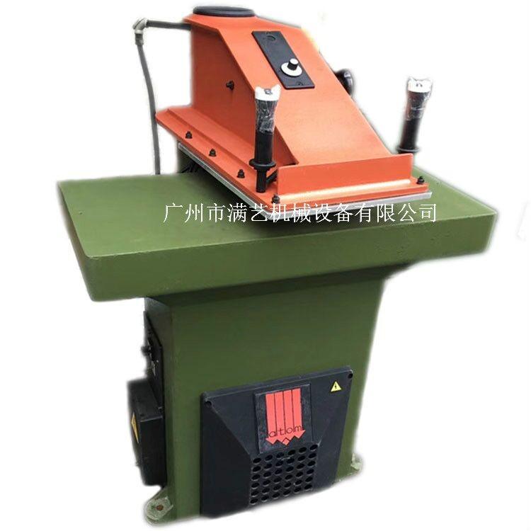 优惠促销 皮革下料机 二手 二手16吨摇臂裁断机 16吨摇臂下料机