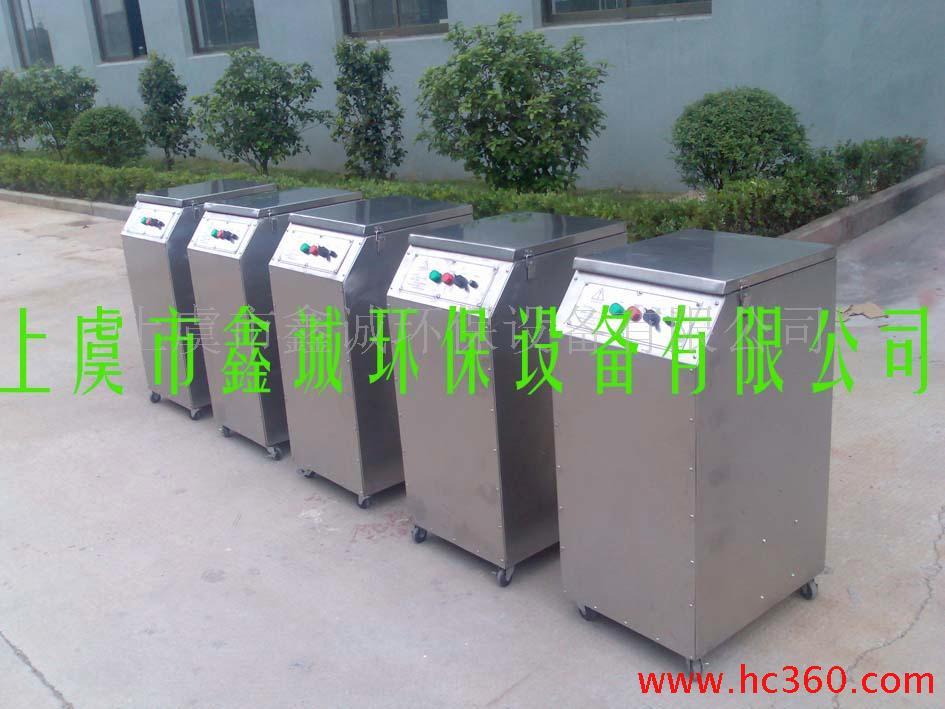 供应鑫诚废气净化器 离心式油雾净化器 定型机配套设备废气净化机