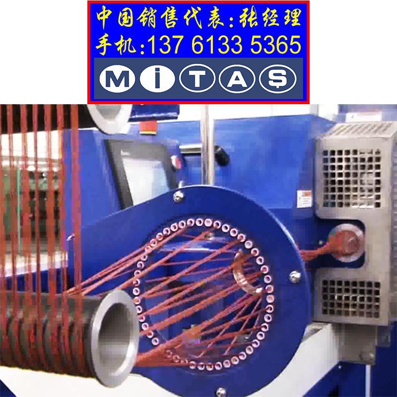 土耳其米塔斯MI 地毯丝热定型机-采用饱和蒸汽工艺 石家庄