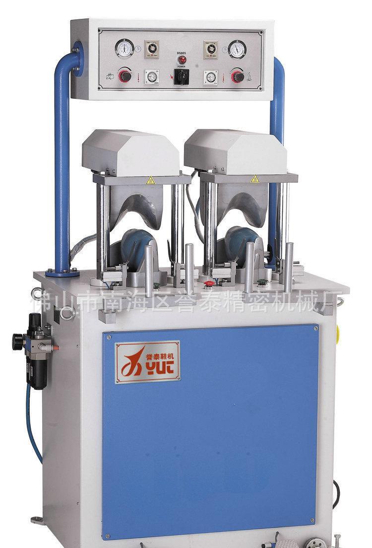 制鞋机器 生产 DS-805誉泰新型自动鞋帮弧线定型机
