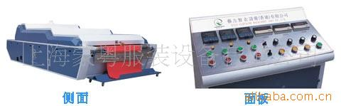 【上海提供】MY-108型全智能 优质高效缩水机【直销】