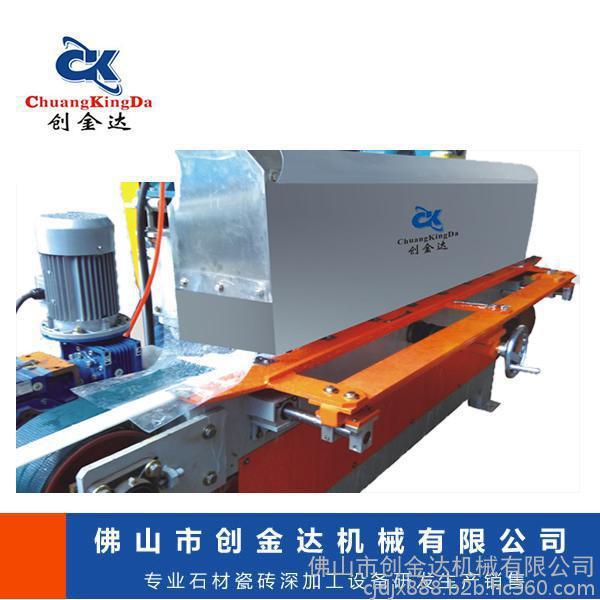 CKD-4石材定型机,佛山石材机械,石材线条机