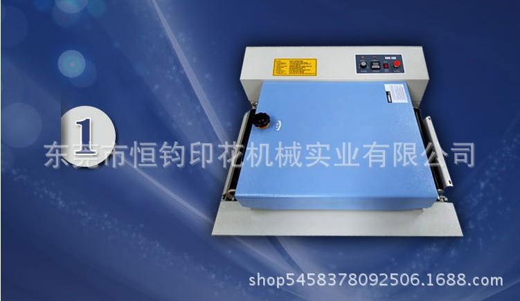 粘合机_全自动粘合机_缝前设备粘合机