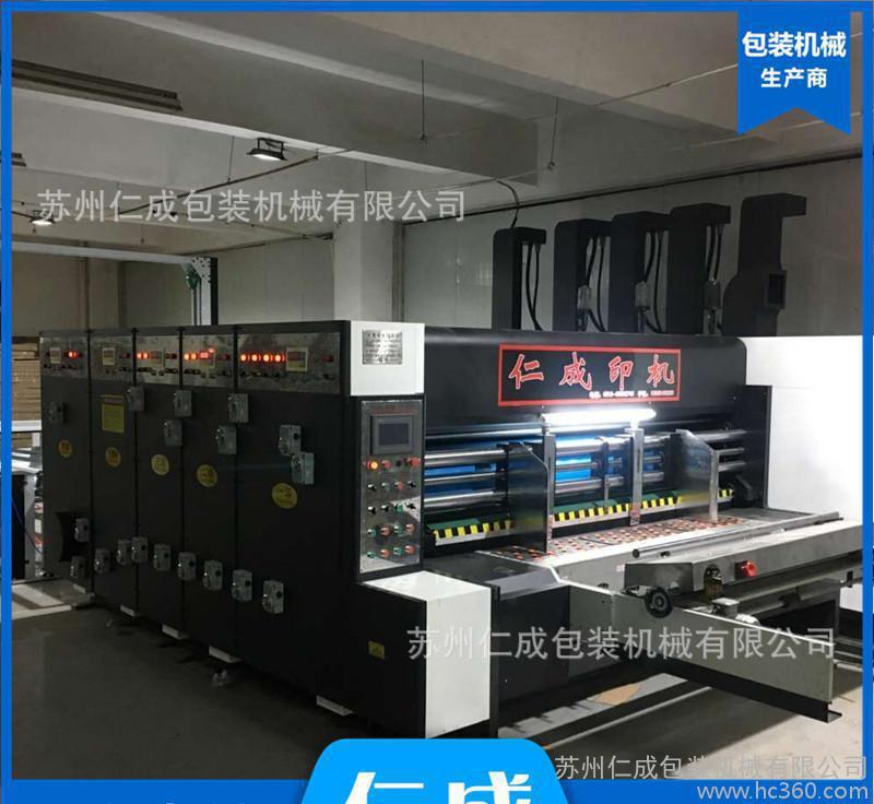 高速印刷开槽模切机 高速印刷模切机  高速印刷开槽机 印刷机