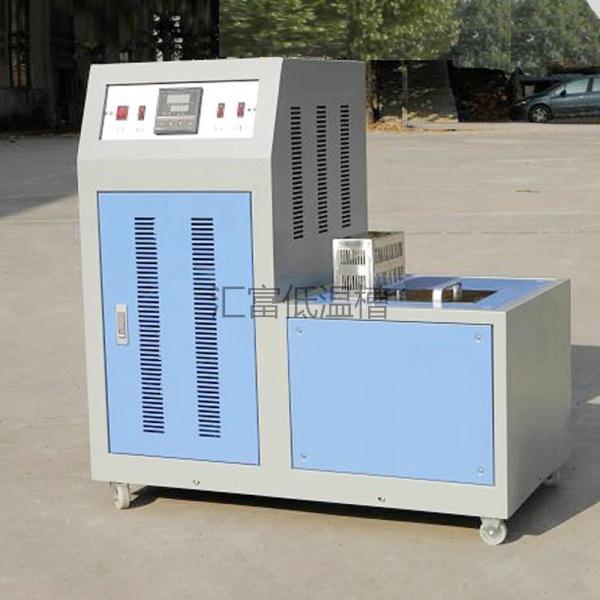 冲击试验低温槽 零下100度冲击试验低温仪报价