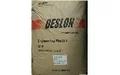 DESLON DSC150D 韩国德诗科 PA6