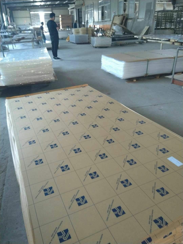 江苏亚克力板材厂家直销浇铸板,挤出板,MS板,PS板