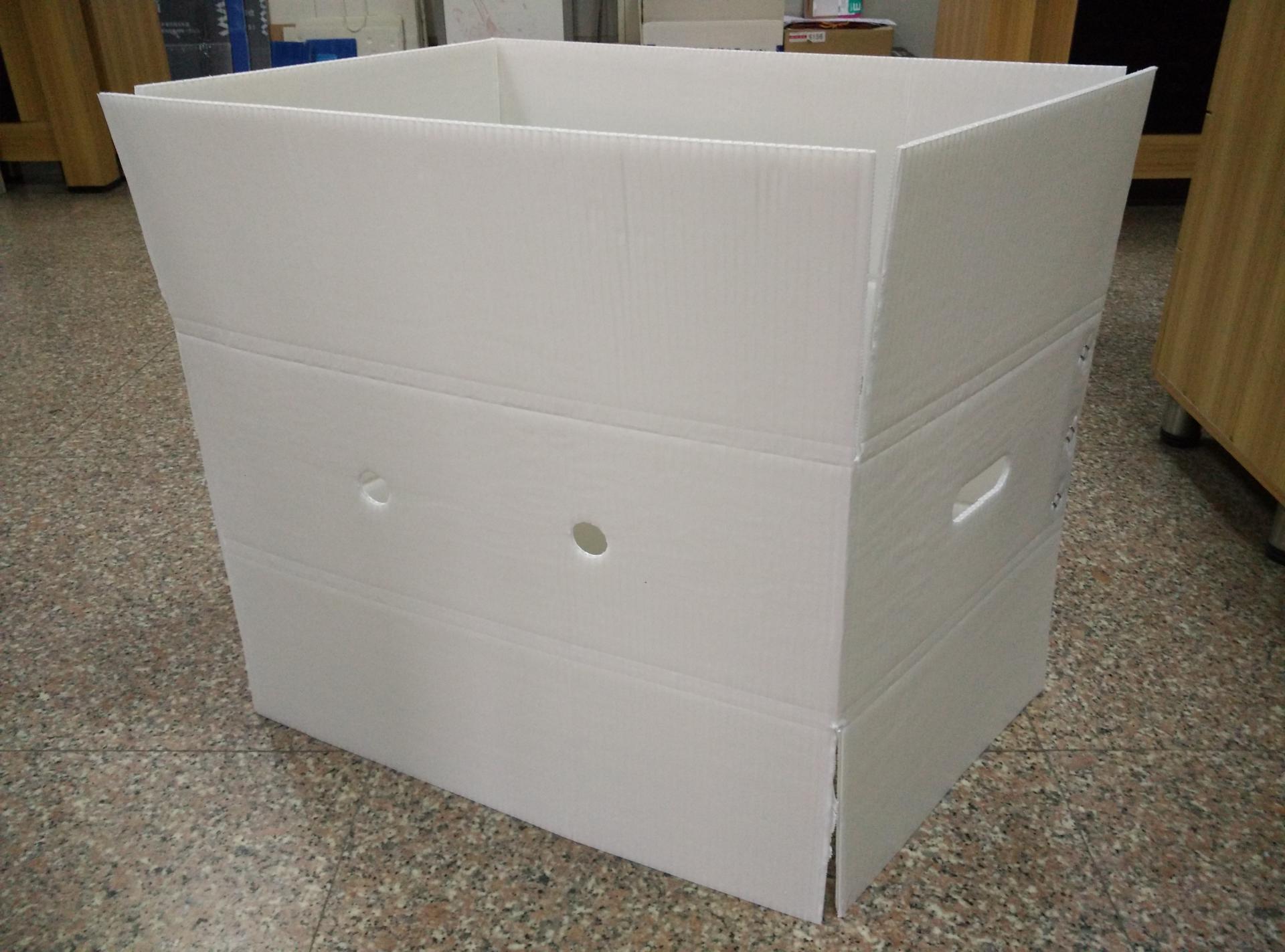 钙塑箱 农药钙塑箱 化工塑料周转箱