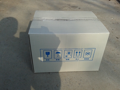 硕远钙塑箱 塑料包装箱 塑料纸箱