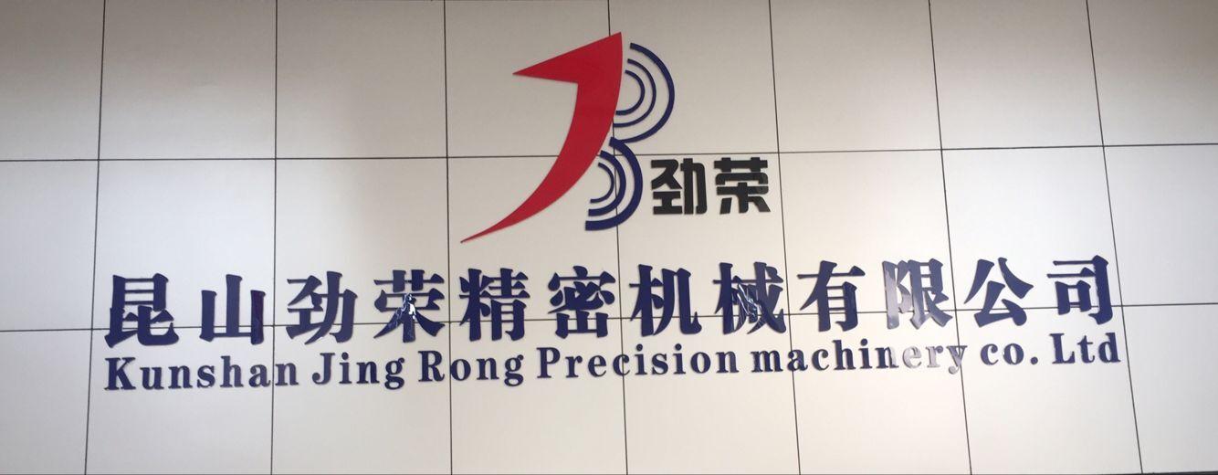 昆山超声波焊接机公司
