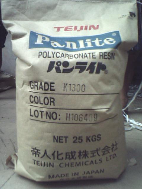 Panlite PC 合金 AM-1800