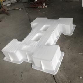工字型护坡模具 工字砖护坡模具