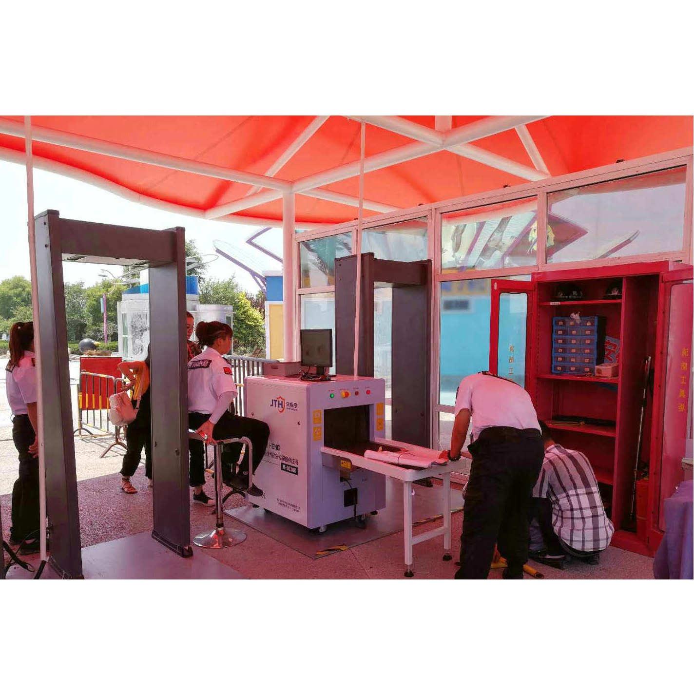 JTH京泰亨安检设备JT-5030C安检机
