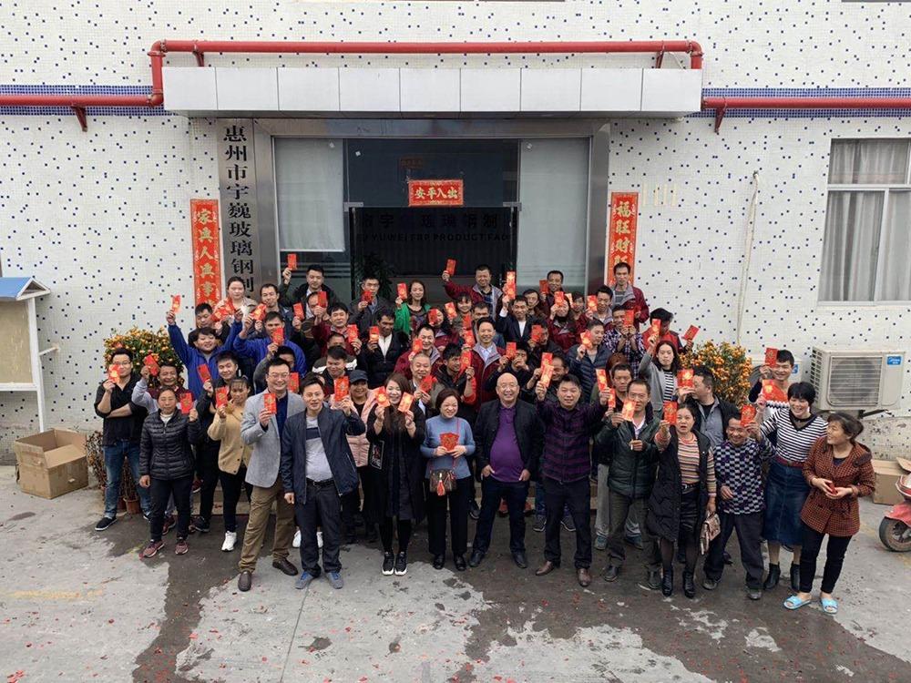 深圳市宇巍玻璃钢科技有限公司