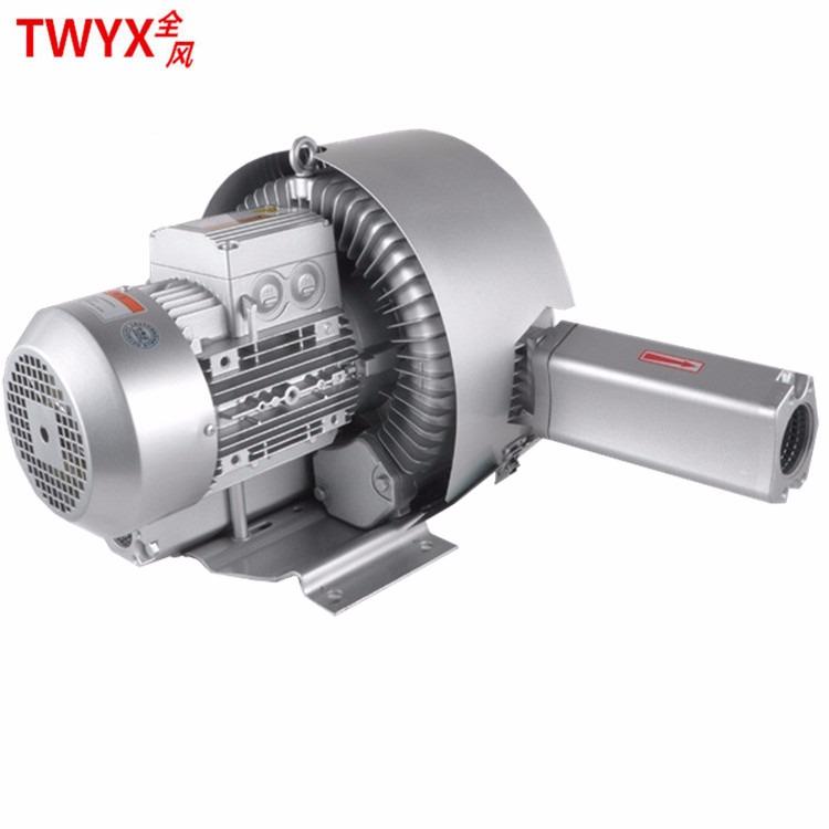 双叶轮7.5kw高压鼓风机 网版印刷机风机 真空吸附风机 抽真空旋涡高压风机