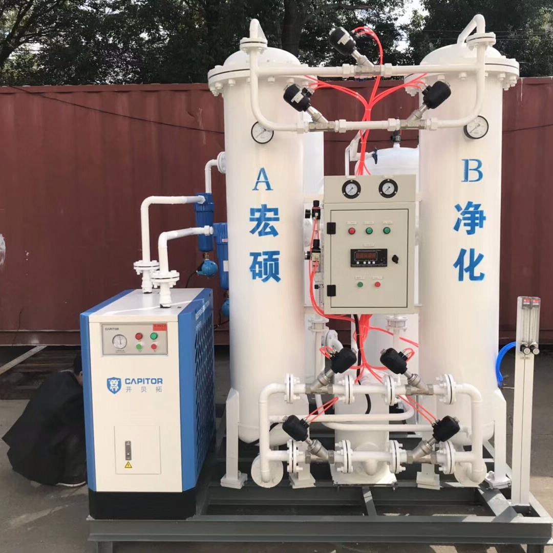 工业制氧机-工业制氧机纯度93-工业制氧机厂家报价