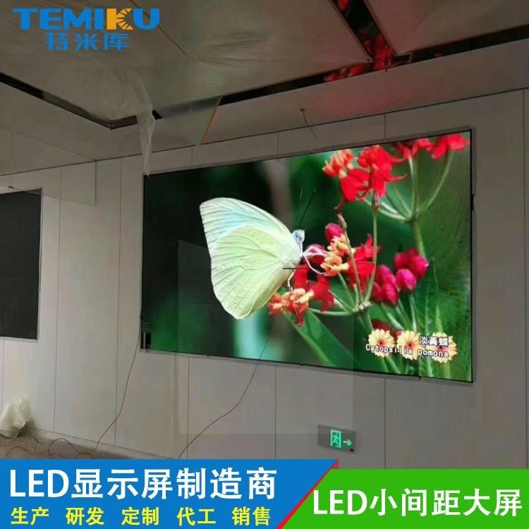 5 小間距led顯示屏 全彩led小間距 led小間距顯示屏廠家/價格圖片