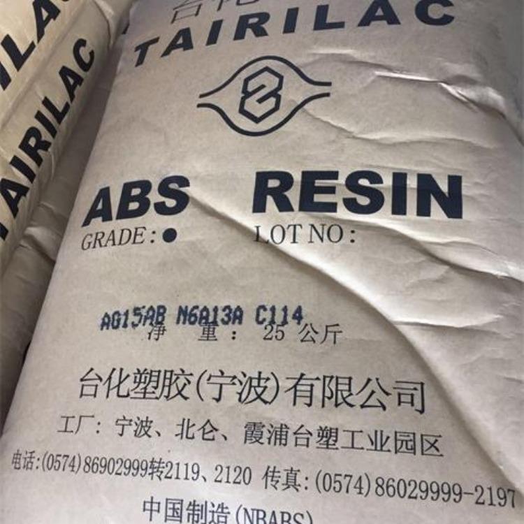 TAIRILAC ABS AG15E1