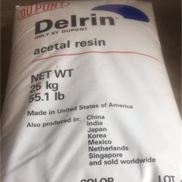 POM DELRIN FG511DP NC010