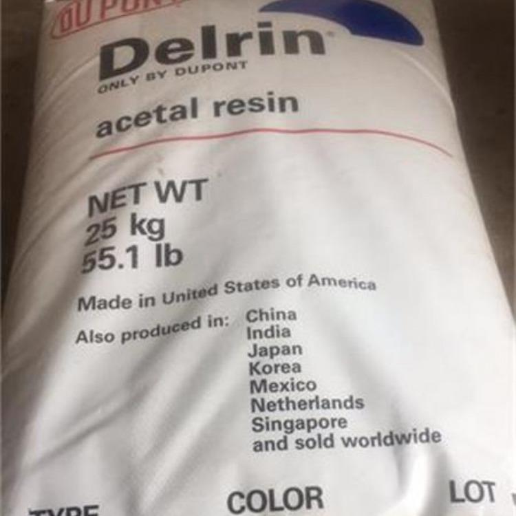 POM DELRIN FG500P NC010