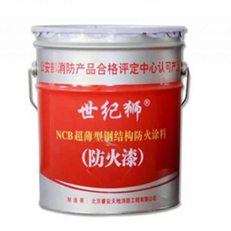 供应厚型防火涂料 厚型钢结构防火涂料厂家价格