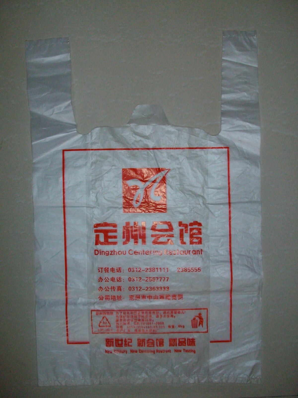 石家庄饭店_饭店打包袋-河北省容城县荣达塑料包装厂提供饭店打包袋
