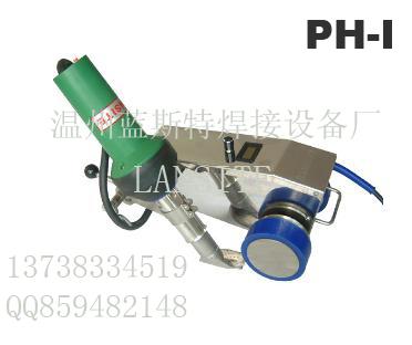 广告布焊接机/广告布拼接机/广告布热合机PH-I