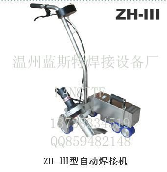 充气膜玩具热拼机/涂层膜结构产品拼接机ZH-III