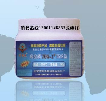 耐高温润滑脂(全氟聚醚润滑脂)