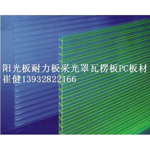 [襄樊阳光板][荆州阳光板]