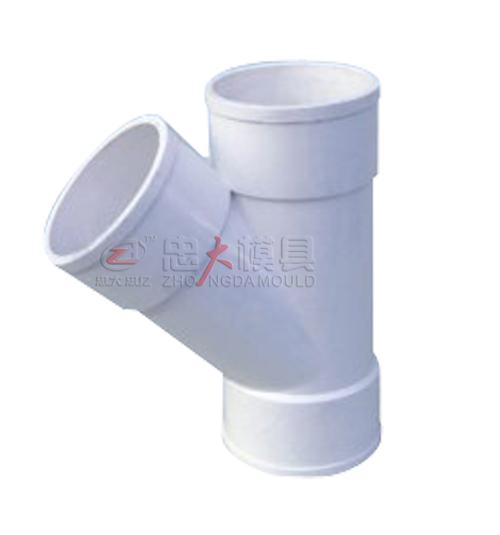 PPR管件模具,PPR三通管件模具
