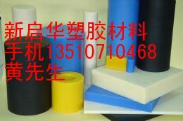 绿色亚克力_红色亚克力板,绿色亚克力板,白色亚克力板, - 全球塑胶网