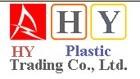 东莞市常平鸿跃塑胶贸易行