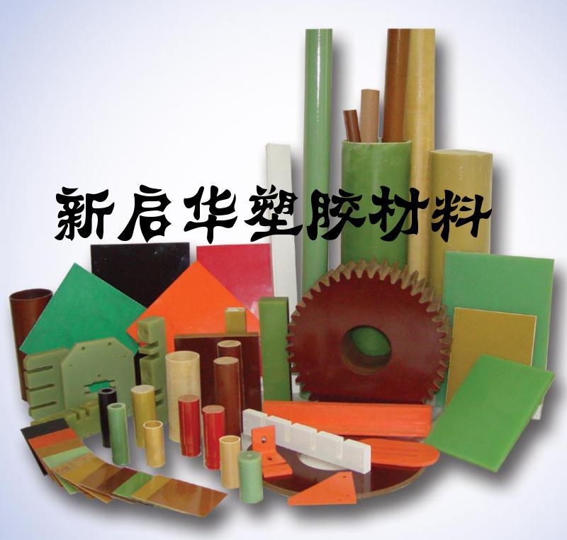 环氧树脂纤维板,环氧树脂纤维棒|层压板
