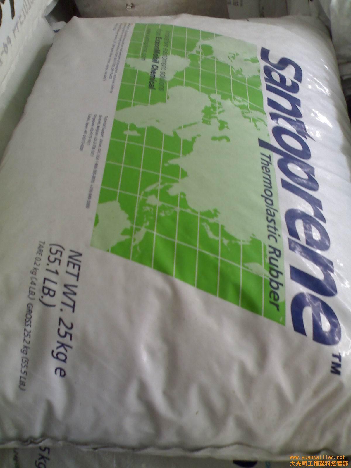 山都平Santoprene®(TPV)塑胶原料